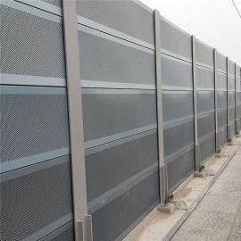 公路隔音墙生产厂-高速路隔音墙报价-铁路非金属声屏障