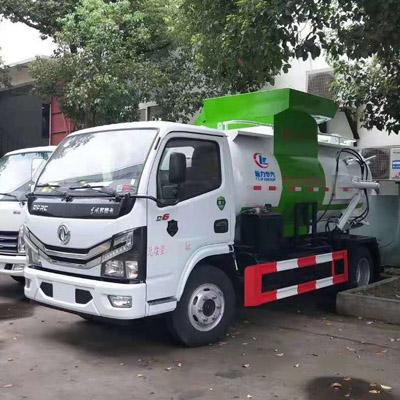 新型国六餐厨垃圾车