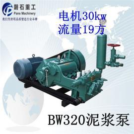 �P式三缸BW320泥�{泵,磐石牌320泥�{泵石油�@探注�{