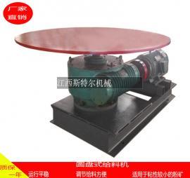 圆盘给料机座式圆盘给料机吊式给料机DKDB给料机振动给料机