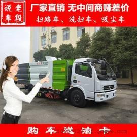 中联5100洗扫车图片扫车刷子给洗洗扫车推雪铲