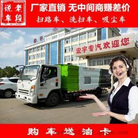 电动路面清扫车5吨环卫清扫车