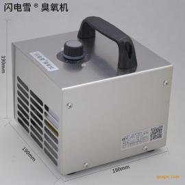 臭氧发生器中型空气消毒灭菌3.5G臭氧机