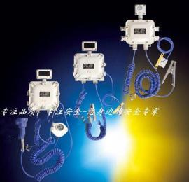 油品装车防静电接地保护仪KD-SGC