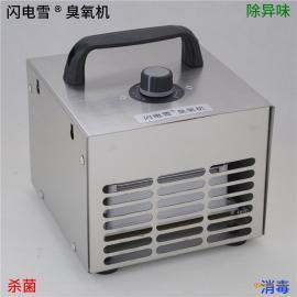 臭氧发生器中型空气杀菌消毒除臭除异味3.5G臭氧机