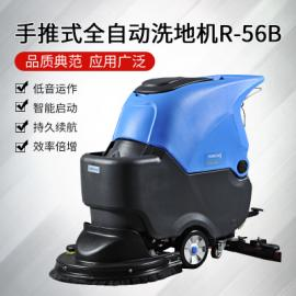 容恩R-56B超静音扫拖吸手推式洗地机医院学校擦地清洗机