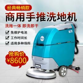 手推式洗地机商用全自动工厂车间商场医院擦地机拖地机刷地机