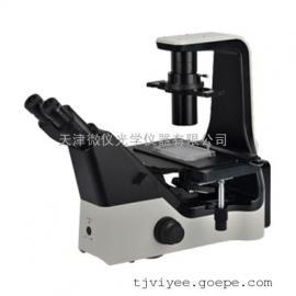 微仪光学科研级三目倒置生物显微镜WYS-41XD