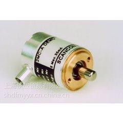 SICK 光电传感器 光电编码器 WSE12-3P2411S36光圈 探头部分