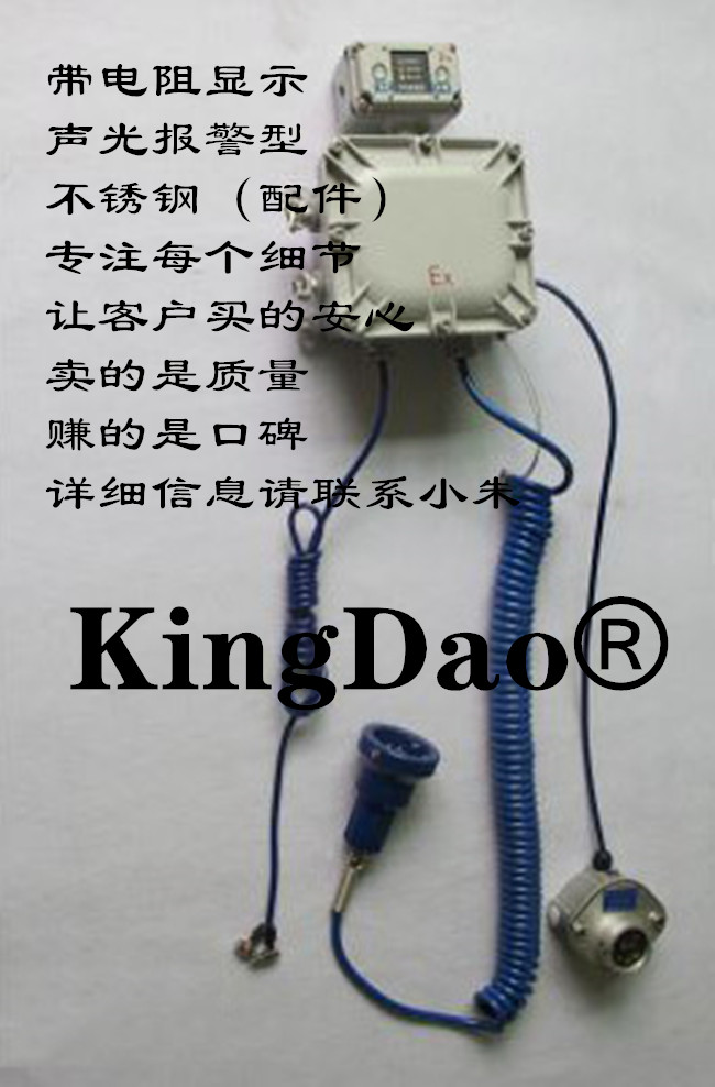 溢油静电保护器SLA-S-IVB