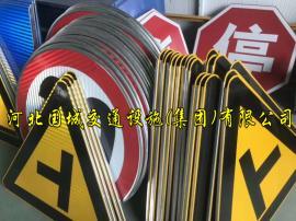 交通标志牌加工制作