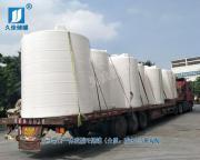 减水剂储罐 管口一体成型 建筑外加剂储罐 10吨减水剂PE罐