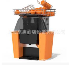 西班牙自动柑橘类水果榨汁机 ZUMMO全自动商用榨橙汁机Z40