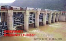 水电站 叠梁钢制、渠道钢闸门 潜孔式平板钢闸门 平面钢制闸门