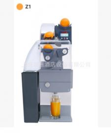 乐乐橙西班牙zummo商用全自动榨汁机橙汁机石榴汁机Z1
