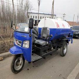环卫专用洒水车 洒水喷雾车 洒水车型号齐全