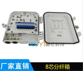 外贸8芯分纤箱*生产
