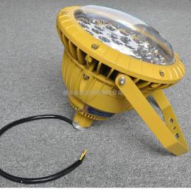 BAD85-M隔爆型LED圆形加油站免维护仓库防爆平台灯