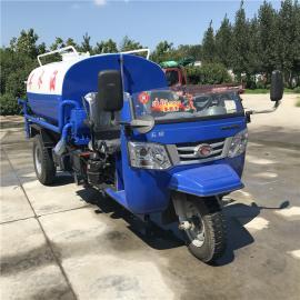 柴油三轮洒水车 喷洒降尘好帮手 多功能小型洒水车