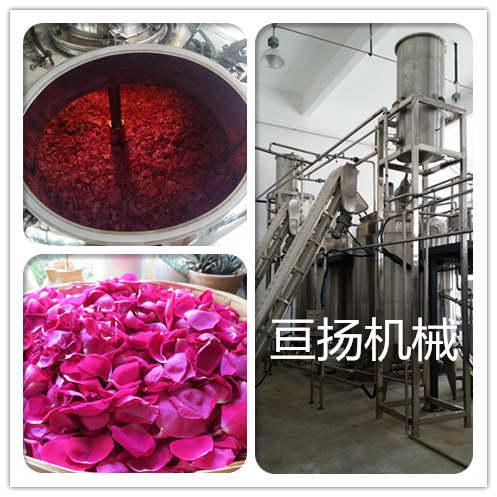 玫瑰精油提取设备