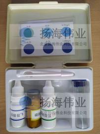 可溶性磷酸盐比色试剂盒