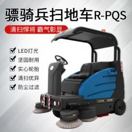 容恩R-PQS工业驾驶式扫地机工厂道路树叶扫地车物业电瓶清扫车