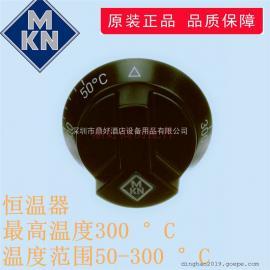 德��MKN 西�N�t具常用配件恒�仄�50-300 °C�囟瓤刂崎_�P旋�o