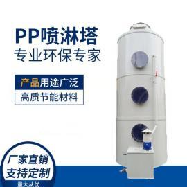 PP喷淋塔 废气净化设备工业酸雾塔脱硫塔除雾塔