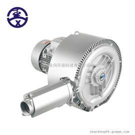 YX-32S-1-0.85KW双叶轮漩涡气泵