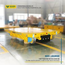电动搬运车 蓄电池供电式工厂电缆平板轨道平车 电动运输车