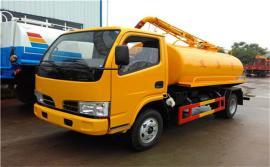 化粪池沼液抽渣车,运输8吨10吨沼液抽渣车参数及价钱