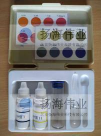 pH值测定试剂盒