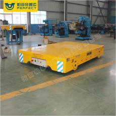 50吨电动搬运车 定制电动平板车 蓄电池地平车