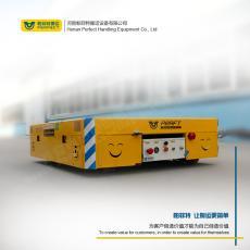 电动平板车 定做无轨搬运车 液压搬运车