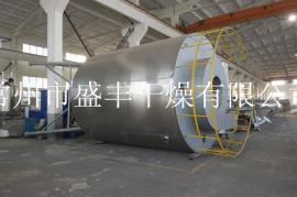 蛋黄粉干燥设备 离心喷雾干燥机