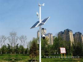 中石油沿线管道风光互补无线视频监控系统-风光互补供电-英飞