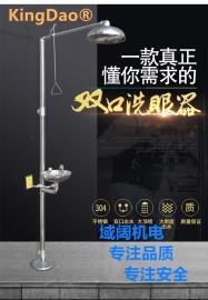 全304不锈钢立式洗眼器喷头防尘盖 复合式洗眼器喷头 洗眼器配件