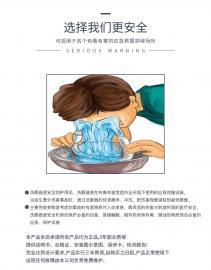 304不锈钢洗眼器立式洗眼器紧急洗眼器