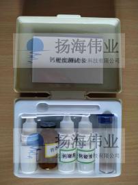 软化水钙硬度比色试剂盒