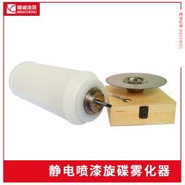 静电喷漆设备风动马达喷枪静电喷漆雾化喷头旋碟气动马达