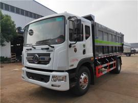 5吨10吨15吨污粪畜禽粪便运输车