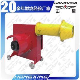 转杯式雾化喷头燃油燃烧机器适用于粘稠度高油质燃料