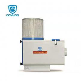 江浙沪工业油烟油雾净化器 进口CNC机加优质静电式油雾收集器