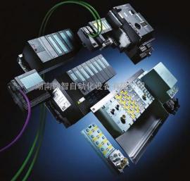 SIEMENS西�T子6ES7288-0ED10-0AA0�K代理商