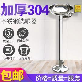 KD-XYQ立式紧急喷淋洗眼装置 304不锈钢复合式洗眼器