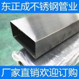 拉丝304不锈钢矩形管现货,亚光不锈钢矩形管规格齐全