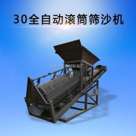 新红机械*制造 30型滚筒筛沙机