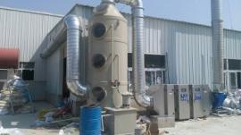 车间喷漆废气治理设备 VOCs废气处理专家 综合治理方案设计