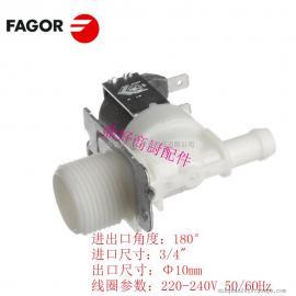 原�b法格商用洗碗�C配件FAGOR Z701135000洗碗�C�晤^�M水�磁�y