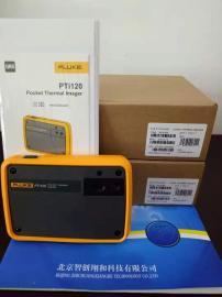 PTi120红外热像仪可代替Tis10 TIS20